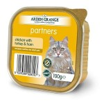 Arden Grange Cat Chicken with Turkey & Ham 100g